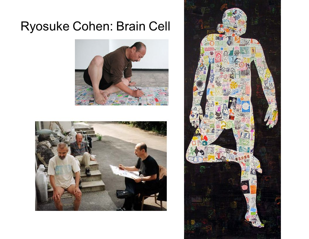 Ryosuke Cohen: Brain Cell