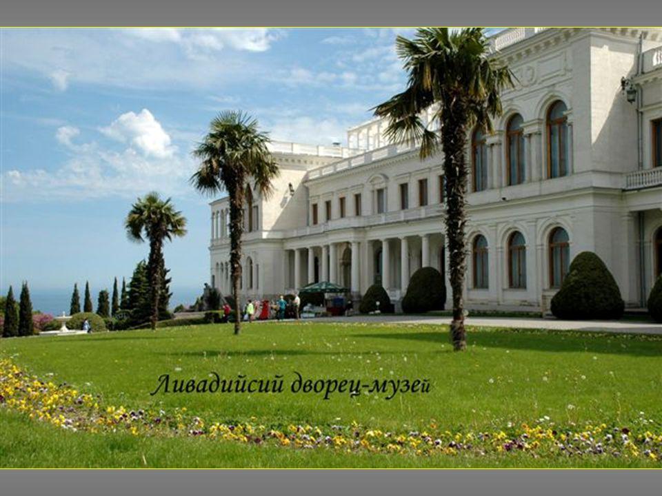 LIVADIA // A jaltai konferencia (1945 február) helyszíne// A Krím-félsziget déli pontján található Jalta mediterrán klímája miatt vált a 19. század kö