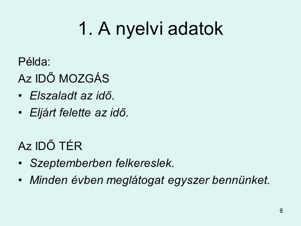 17 II.