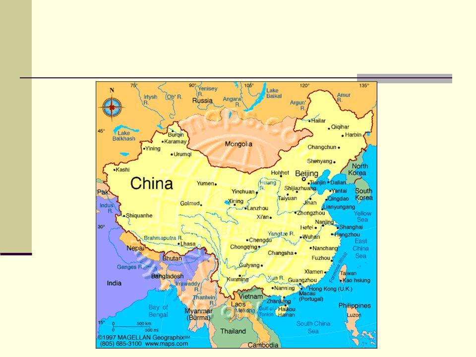 Általános ismertető Kínáról  Ázsia 2.legnagyobb országa (1.