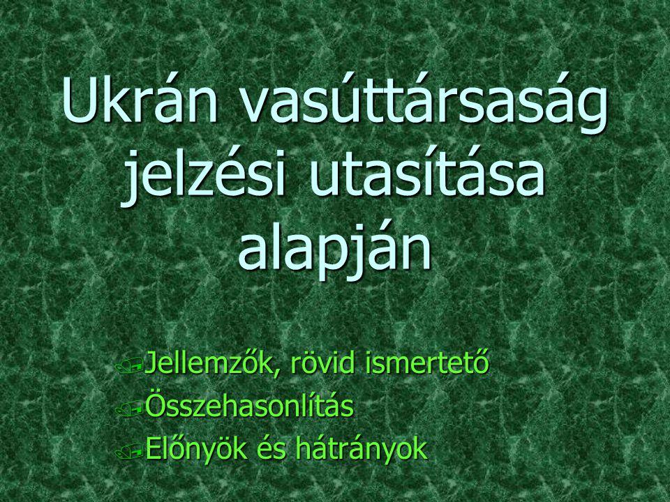 Ukrán vasúttársaság jelzési utasítása alapján / Jellemzők, rövid ismertető / Összehasonlítás / Előnyök és hátrányok
