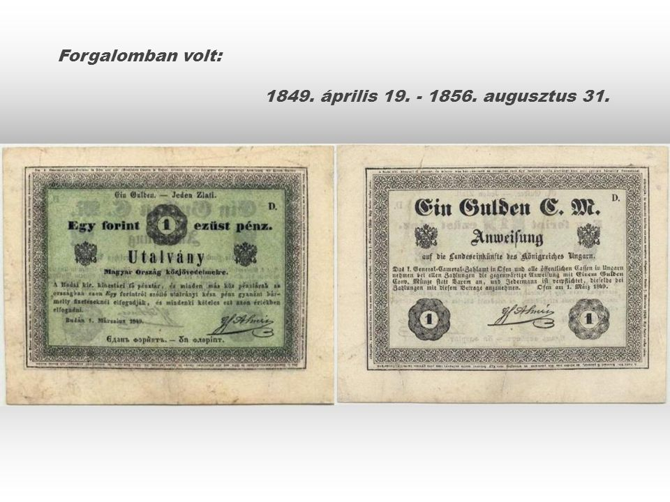 1848. január 1-jén az aprópénzhiány miatt megjelentek a 15 és 30 pengő-krajcáros bankjegyek is