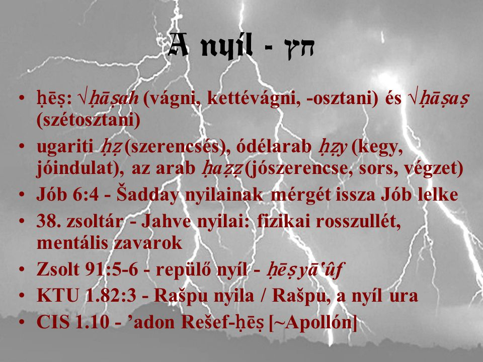 Ra ' ab - רעב Héber rā'āb, asszír rûbatu, ugariti rġb, arab raġiba, aġuba.