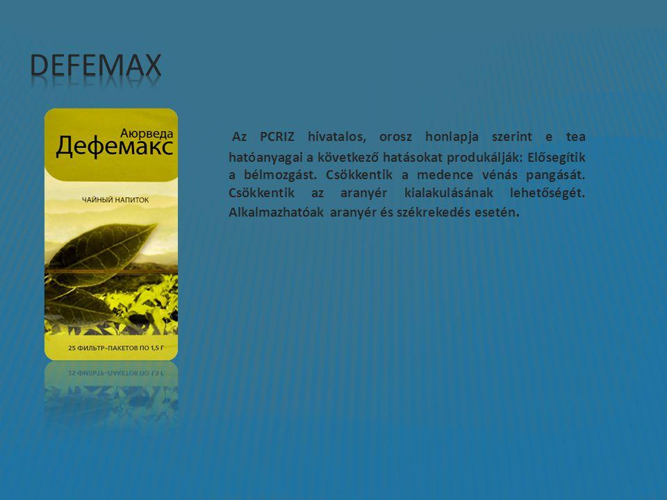 Az PCRIZ hivatalos, orosz honlapja szerint e tea hatóanyagai a következő hatásokat produkálják: Elősegítik a bélmozgást. Csökkentik a medence vénás pa