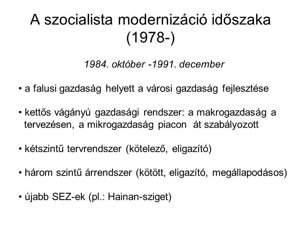 A szocialista modernizáció időszaka (1978-) 1984. október -1991. december a falusi gazdaság helyett a városi gazdaság fejlesztése kettős vágányú gazda