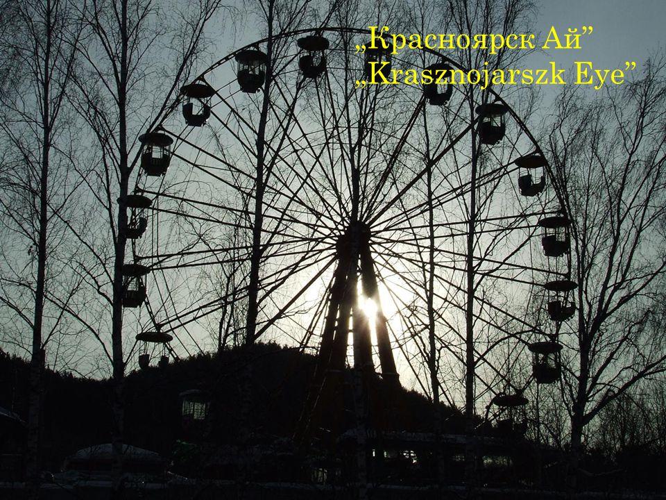 """Красноярск Ай"" ""Krasznojarszk Eye"""