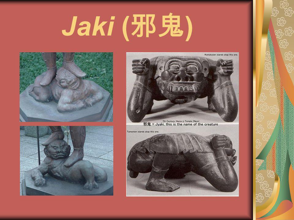 Jaki ( 邪鬼 )
