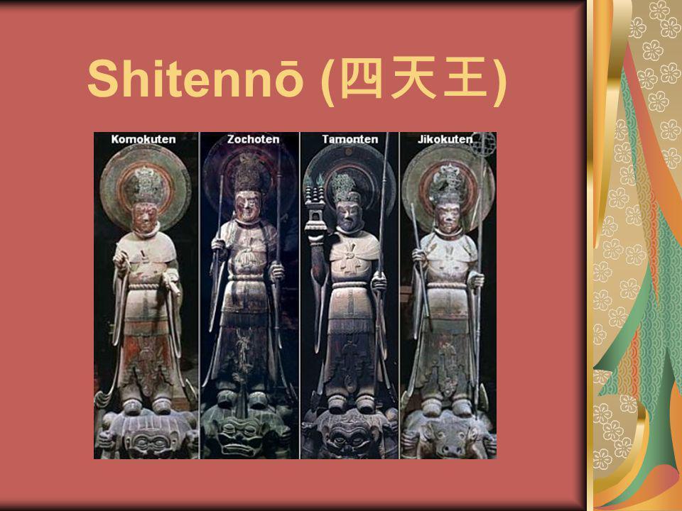 Shitennō ( 四天王 )