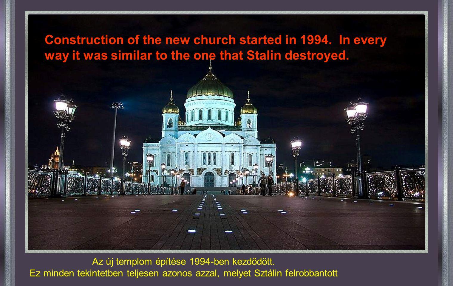 ( Photographie officielle ) MEGVÁLTÓ KRISZTUS Székesegyház 1931 december 5-én, Sztálin parancsára, a templomot felrobbantották. Sztálin elrendelte, ho