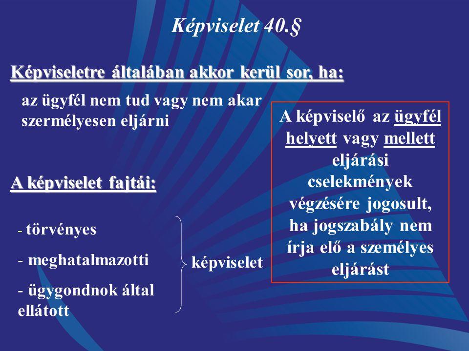 Jegyzőkönyv és hivatalos feljegyzés 39.§ = az egyes eljárási cselekmények dokumentálására szolgálnak Mikor készítünk jegyzőkönyvet? Mikor készítünk fe