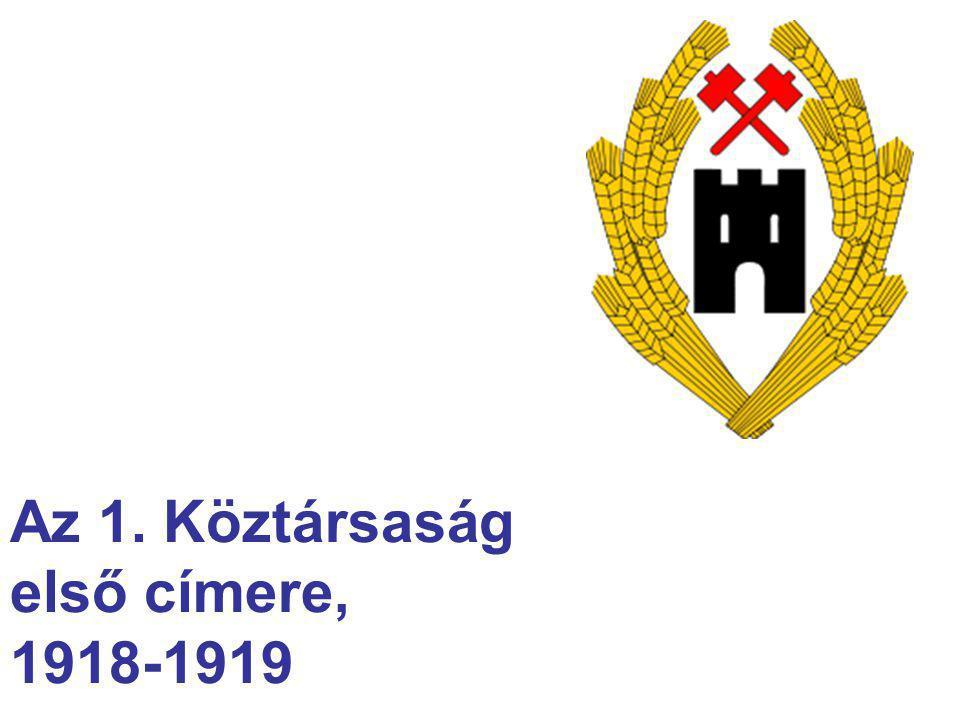 Az 1. Köztársaság első címere, 1918-1919