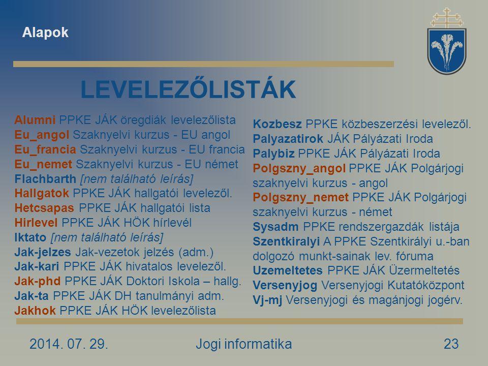 2014. 07.