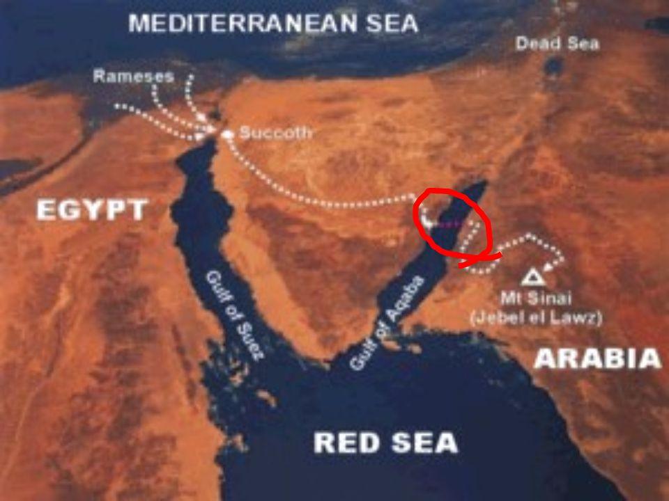 A Vörös- tenger kb.1600 m mély.
