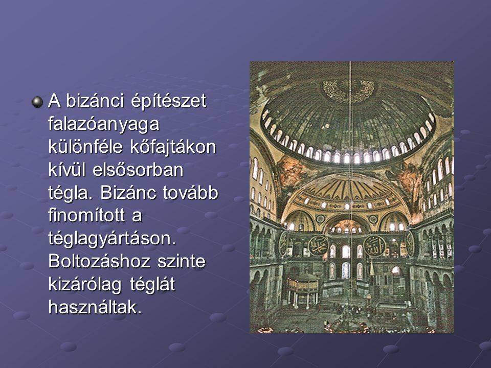 A bizánci építészet falazóanyaga különféle kőfajtákon kívül elsősorban tégla. Bizánc tovább finomított a téglagyártáson. Boltozáshoz szinte kizárólag