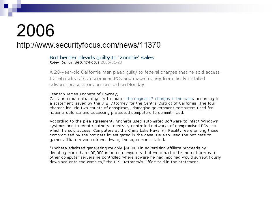 2007 http://it.slashdot.org/article.pl?sid=07/11/10/2054234&from=rss