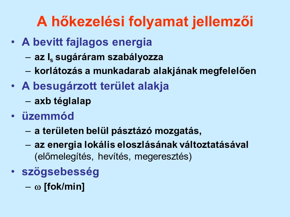 A hőkezelési folyamat jellemzői A bevitt fajlagos energia –az I s sugáráram szabályozza –korlátozás a munkadarab alakjának megfelelően A besugárzott t