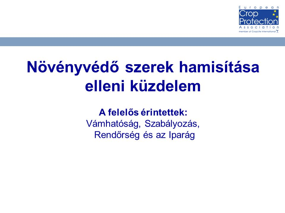 AEB Встреча за круглым столом, 10 матра 2010 года Москва 32 Together a winning combination Industry Regulatory Customs Internal Enforcement Pesticide anti-counterfeit project