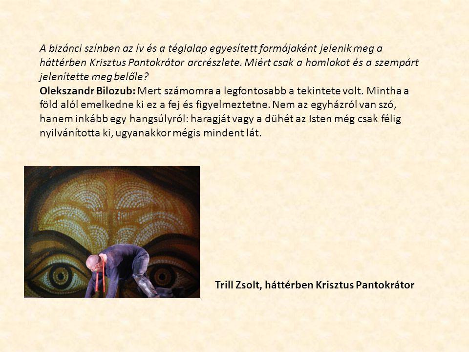 A bizánci színben az ív és a téglalap egyesített formájaként jelenik meg a háttérben Krisztus Pantokrátor arcrészlete.