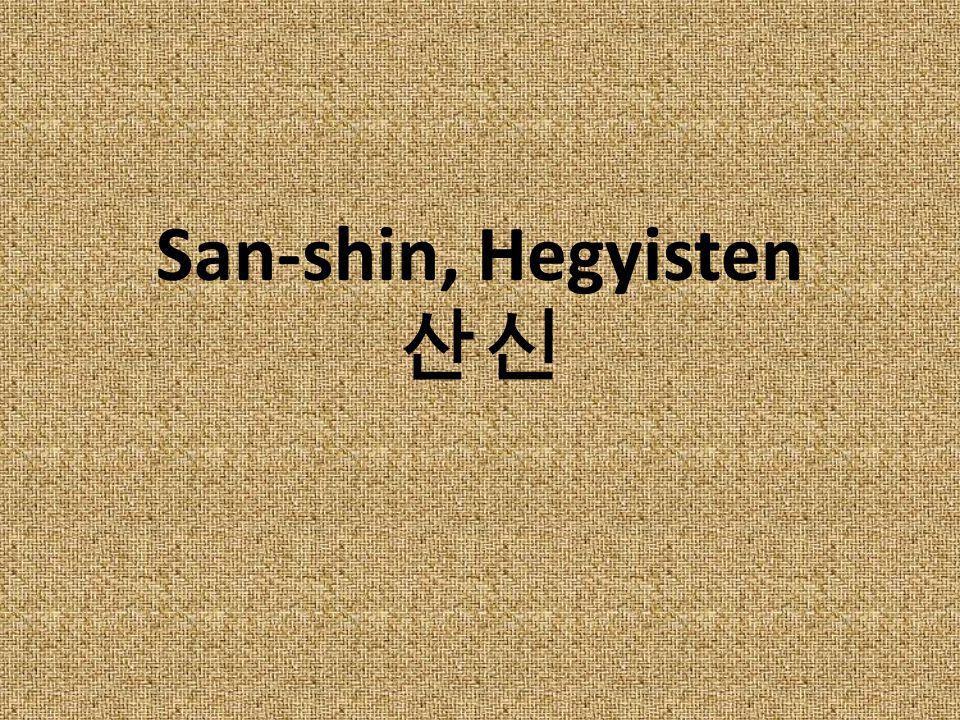 San-shin, Hegyisten 산신