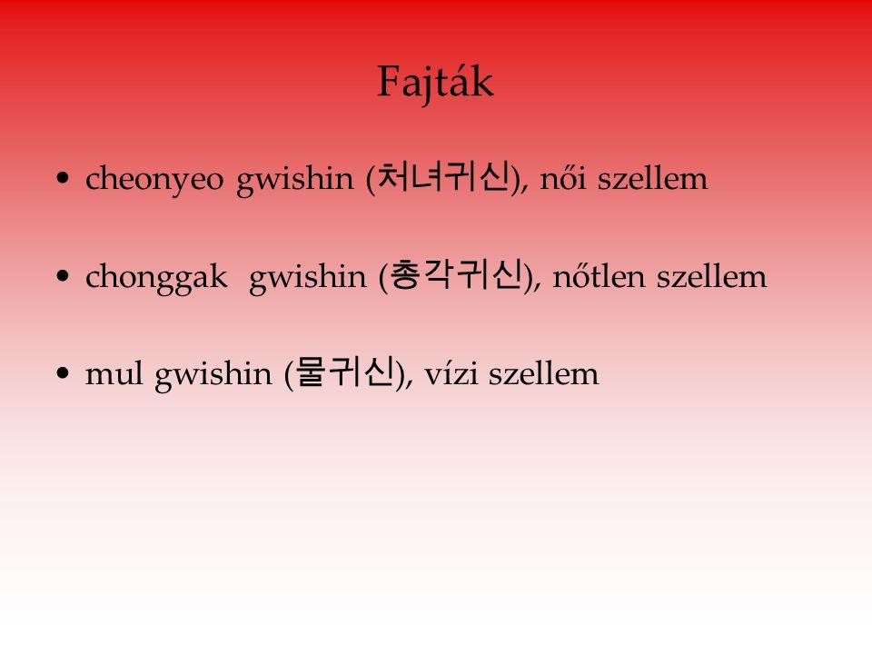 Fajták cheonyeo gwishin ( 처녀귀신 ), női szellem chonggak gwishin ( 총각귀신 ), nőtlen szellem mul gwishin ( 물귀신 ), vízi szellem