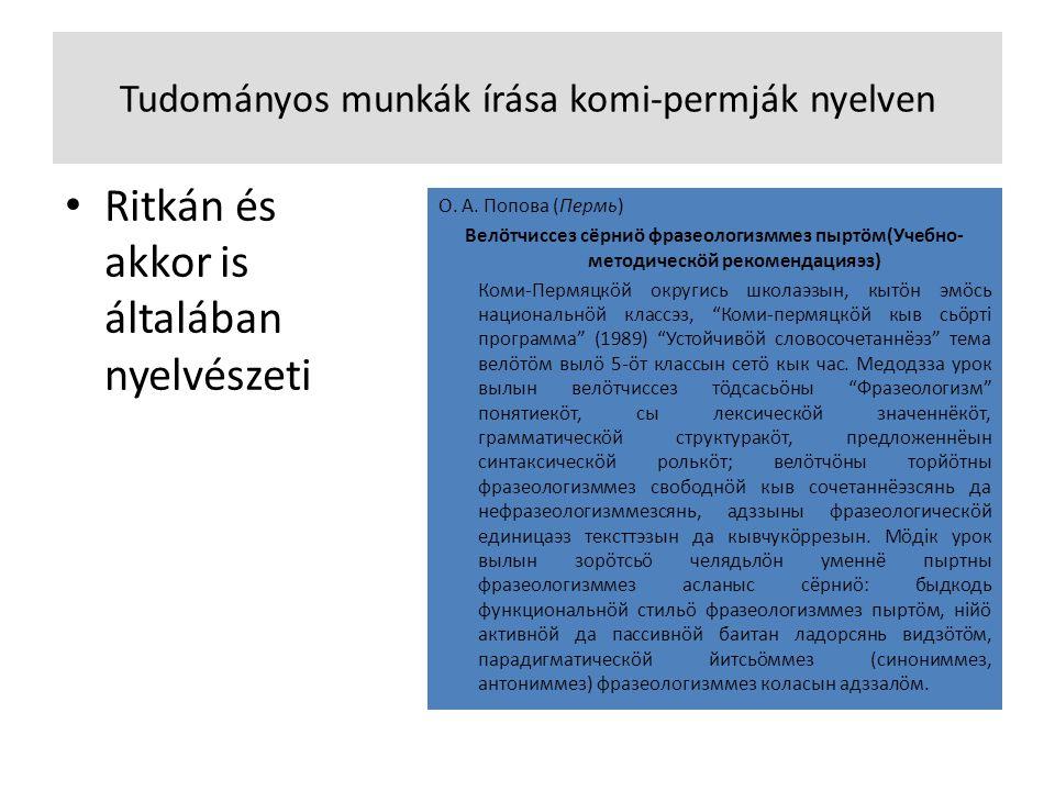 Tudományos munkák írása komi-permják nyelven Ritkán és akkor is általában nyelvészeti О.