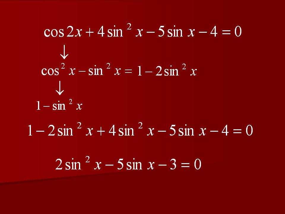 Oldja meg a valós számok halmazán az alábbi egyenletet: 1. feladat (12 pont)