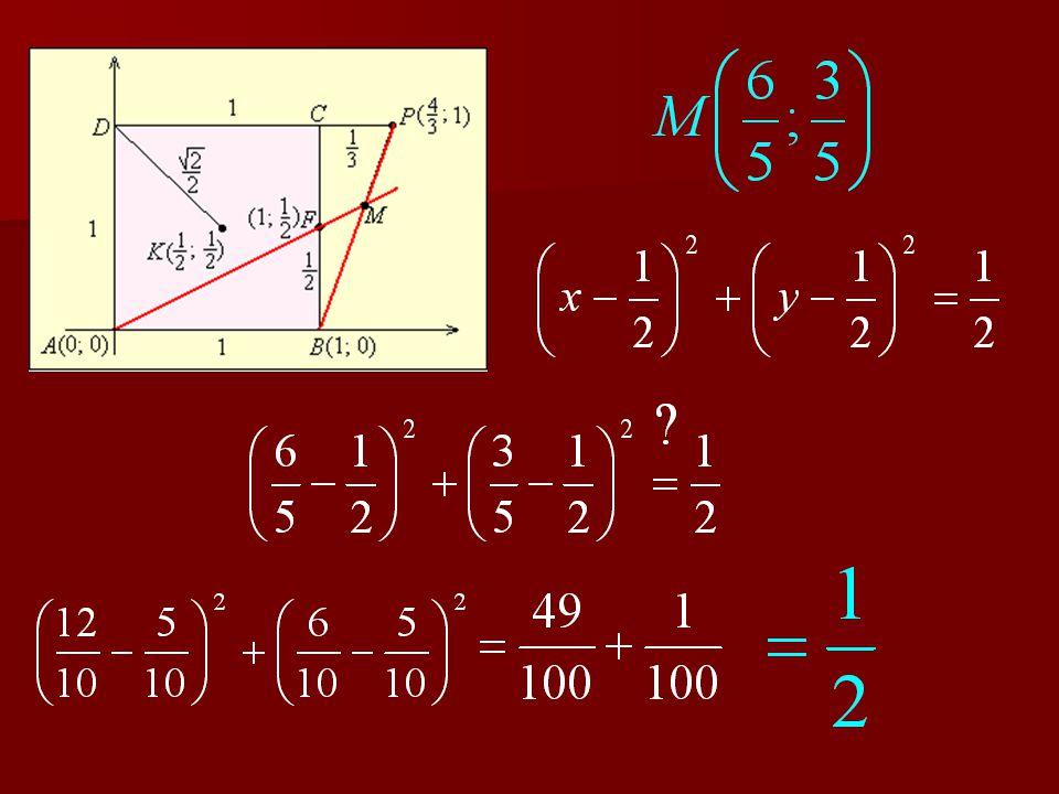 AM egyenes egyenlete: BP egyenes egyenlete: