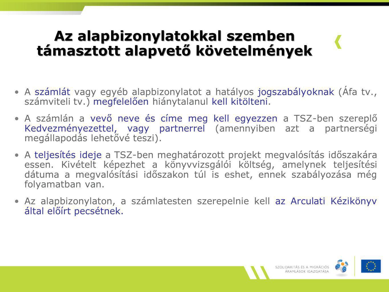 A finanszírozás módja, kifizetések összege EIA és EMA projektek finanszírozása: előfinanszírozás Közbenső kifizetési kérelmek összegének meghatározása: ÁSZF 5.
