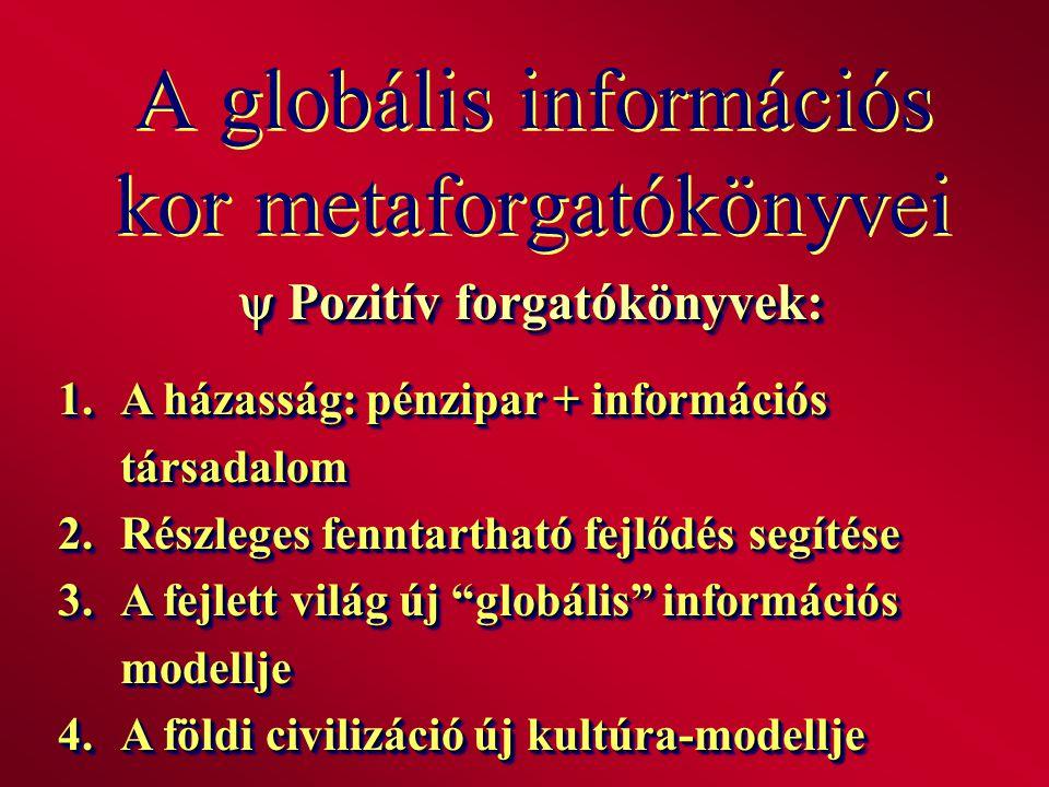 A globális információs kor metaforgatókönyvei  Pozitív forgatókönyvek: 1.A házasság: pénzipar + információs társadalom 2.Részleges fenntartható fejlő