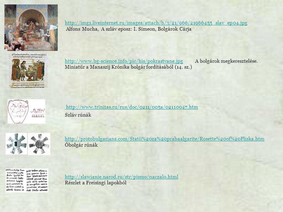 http://img1.liveinternet.ru/images/attach/b/3/21/966/21966455_slav_ep04.jpg http://img1.liveinternet.ru/images/attach/b/3/21/966/21966455_slav_ep04.jp