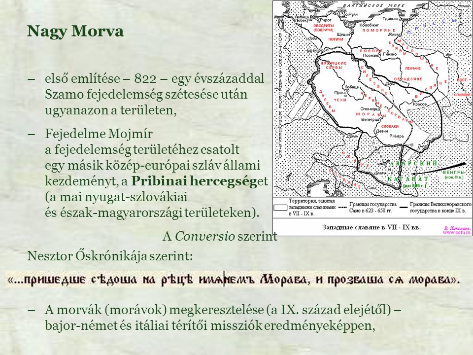 Nagy Morva –első említése – 822 – egy évszázaddal Szamo fejedelemség szétesése után ugyanazon a területen, –Fejedelme Mojmír a fejedelemség területéhe