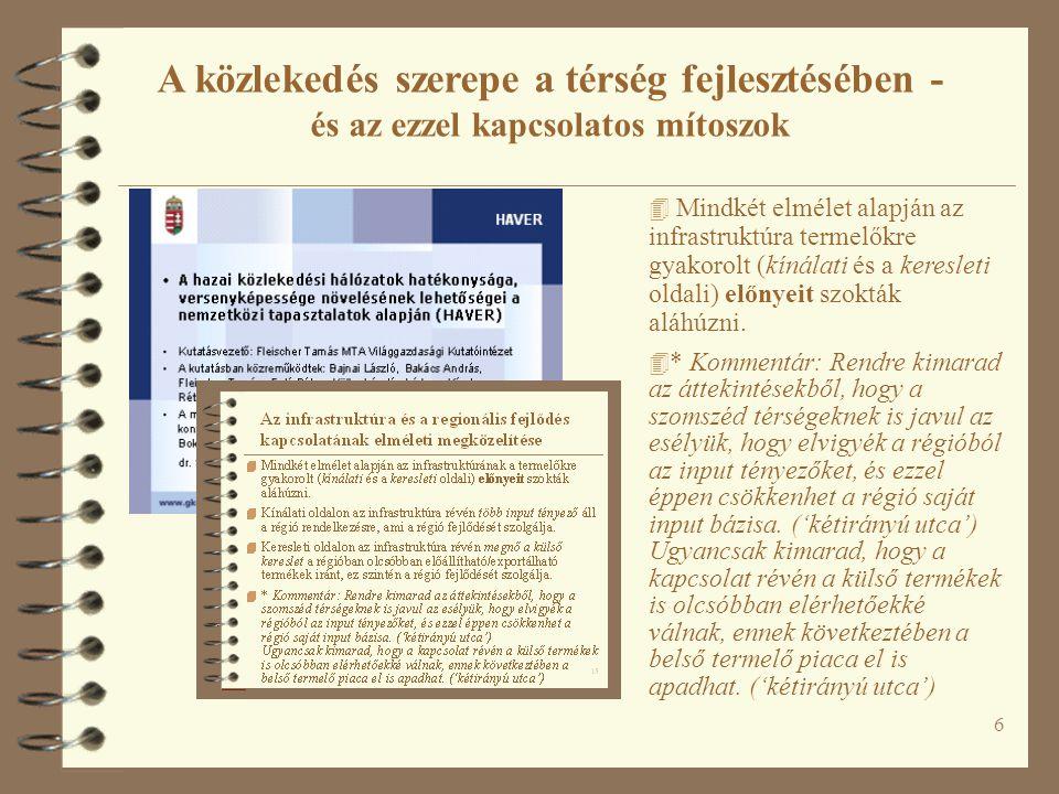 "17 GKM 2003 ""Sztráda express"