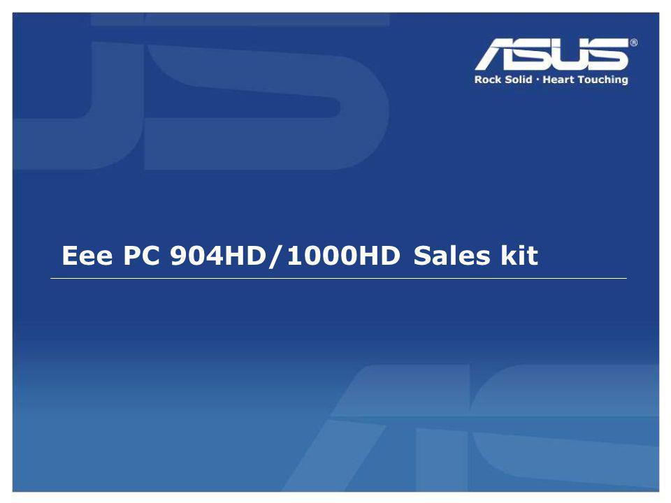 Eee PC 904HD/1000HD Sales kit