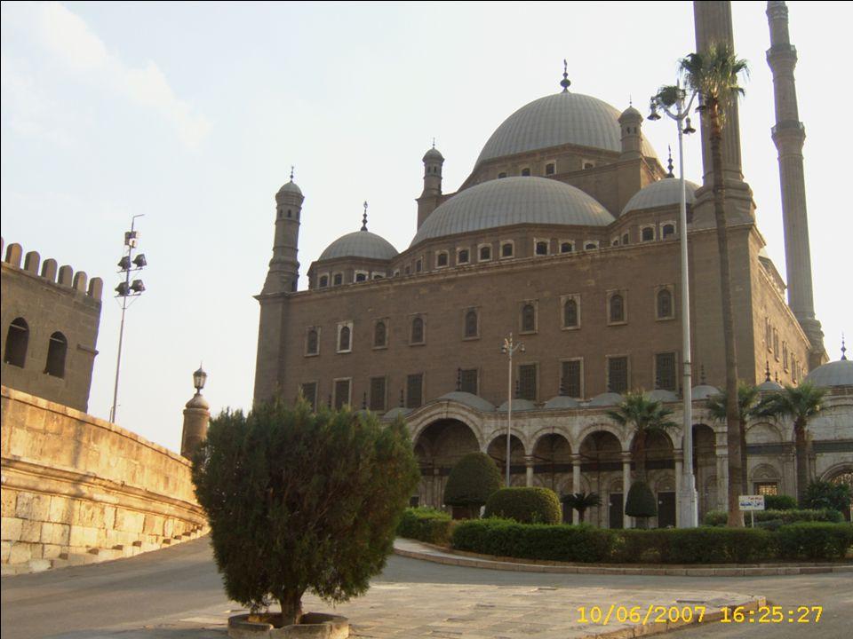A Mohammad Ali mecset csak pár lépésre van a kilátótól.