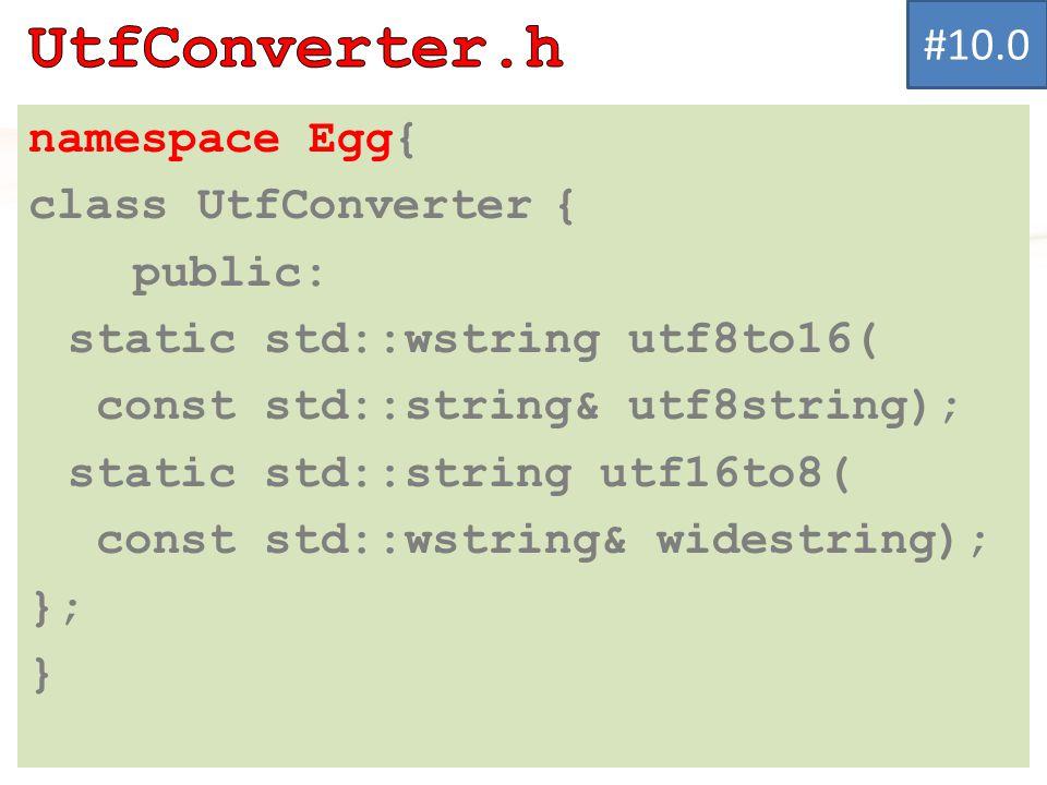 namespace Egg{ class UtfConverter{ public: static std::wstring utf8to16( const std::string& utf8string); static std::string utf16to8( const std::wstri