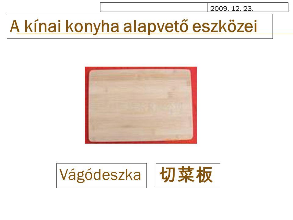 2009. 12. 23. A kínai konyha alapvető eszközei Vágódeszka 切菜板