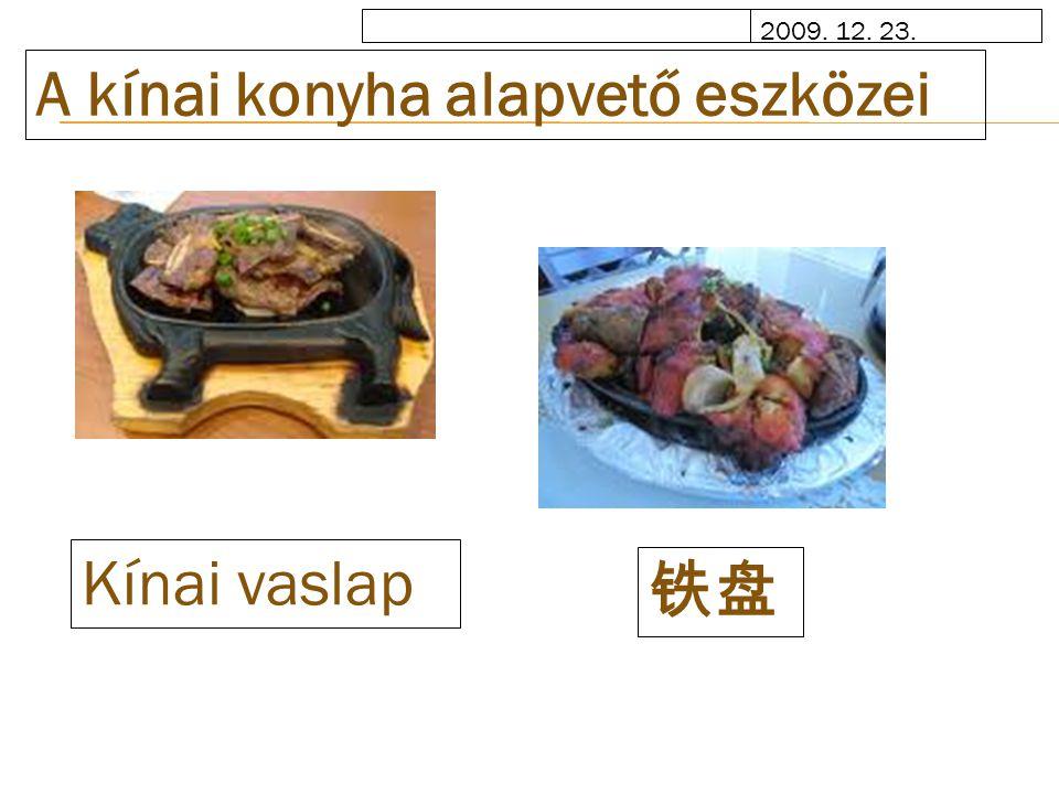2009. 12. 23. A kínai konyha alapvető eszközei Kínai vaslap 铁盘