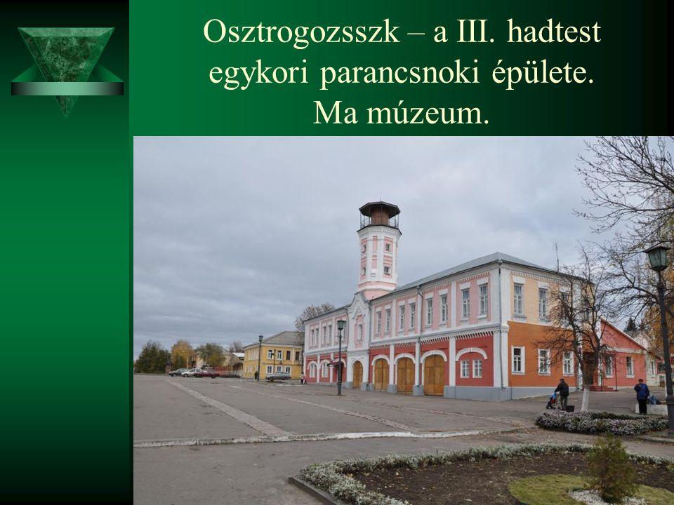 Osztrogozsszk – a III. hadtest egykori parancsnoki épülete. Ma múzeum.