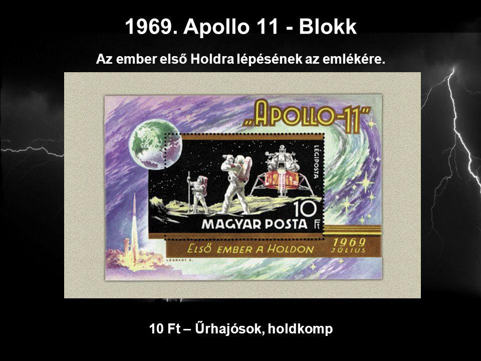 1969. Apollo 11 - Blokk Az ember első Holdra lépésének az emlékére. 10 Ft – Űrhajósok, holdkomp