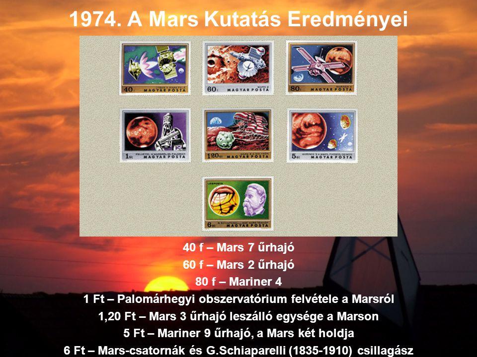 1974. A Mars Kutatás Eredményei 40 f – Mars 7 űrhajó 60 f – Mars 2 űrhajó 80 f – Mariner 4 1 Ft – Palomárhegyi obszervatórium felvétele a Marsról 1,20