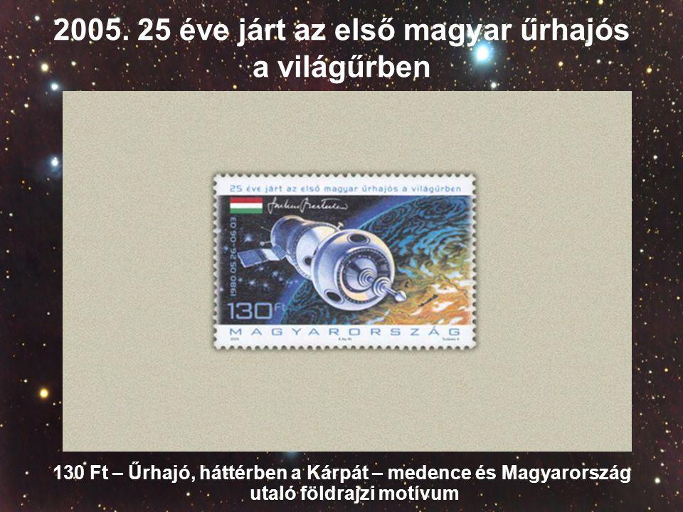 2005. 25 éve járt az első magyar űrhajós a világűrben 130 Ft – Űrhajó, háttérben a Kárpát – medence és Magyarország utaló földrajzi motívum