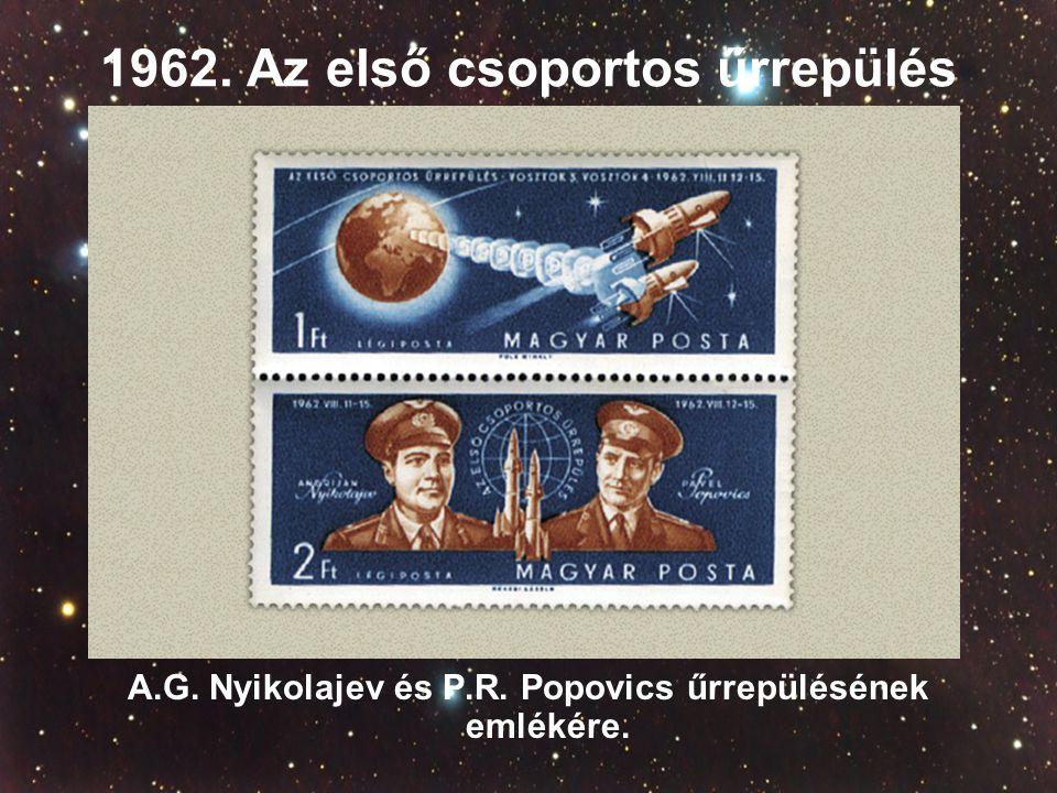 1962.A világűr meghódítói A párizsi nemzetközi űrkutatasi konferencia alkalmából.