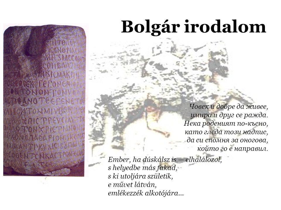 Bolgár irodalom Човек и добре да живее, умира и друг се ражда. Нека роденият по-късно, като гледа този надпис, да си спомня за оногова, който го е нап