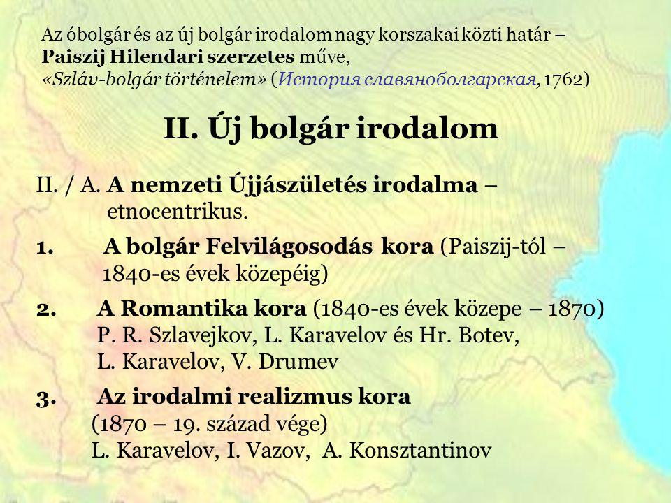 II. Új bolgár irodalom II. / A. A nemzeti Újjászületés irodalma – etnocentrikus. 1. A bolgár Felvilágosodás kora (Paiszij-tól – 1840-es évek közepéig)
