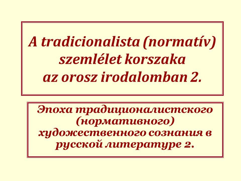 Az óorosz irodalom műfajai I. Жанры древнерусской литературы I.