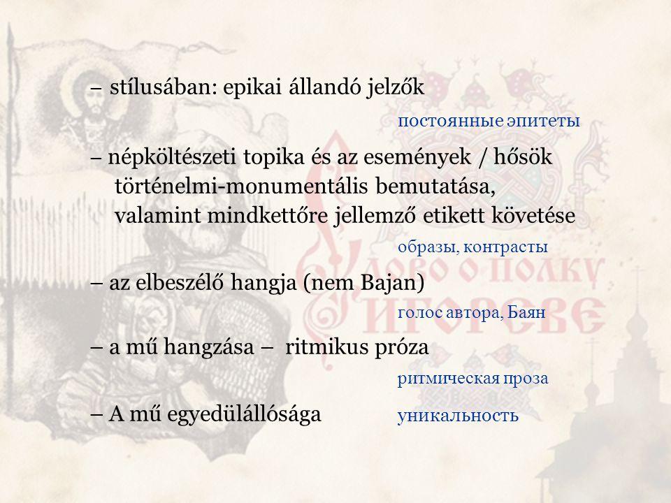 """A szentéletű fejedelmi pár szájhagyományban élő legendája Hagiográfiai kánon és etikett: a keresztény szemlélet tükröződése Archaikus (mítoszon alapuló) hiedelmek és motívumok Népmeséi és népköltészeti elemek Az """"elbeszélés műfaja Az ábrázolás különlegessége (hétköznapi lét, aprólékosság) XVI."""