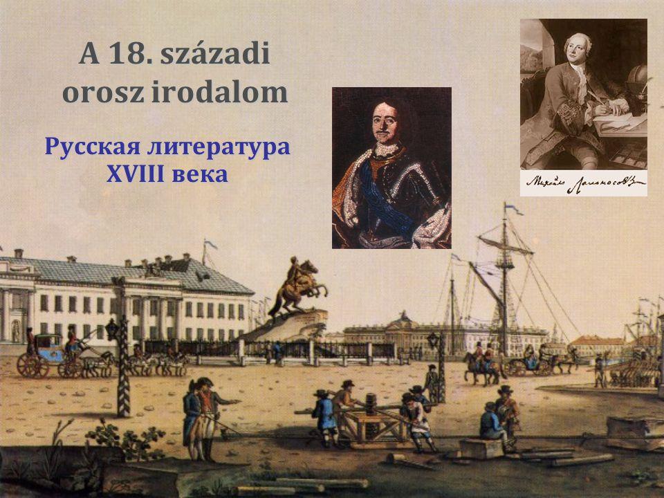 A 18. századi orosz irodalom Русская литература XVIII века