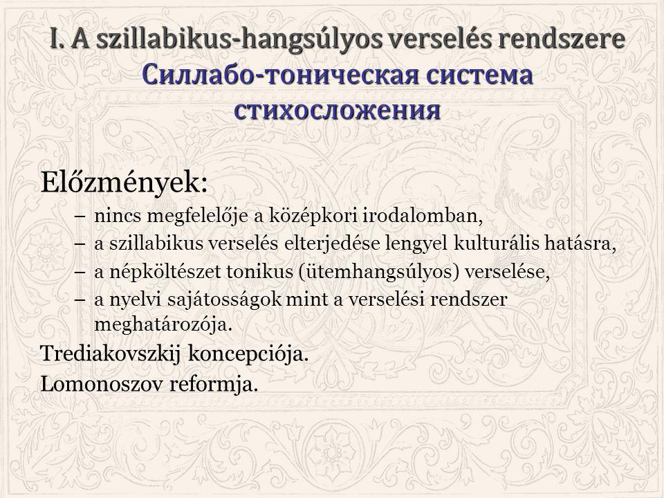 1748 – A.Szumarokov Két episztola.