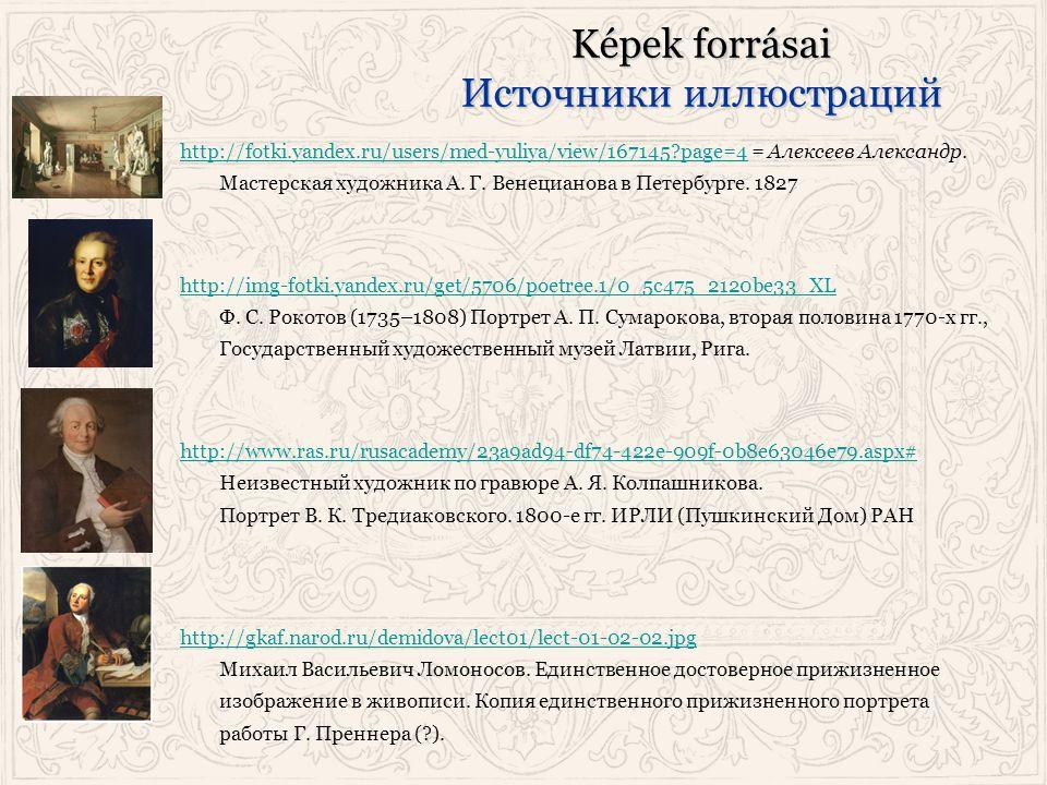 Képek forrásai Источники иллюстраций http://fotki.yandex.ru/users/med-yuliya/view/167145?page=4http://fotki.yandex.ru/users/med-yuliya/view/167145?pag