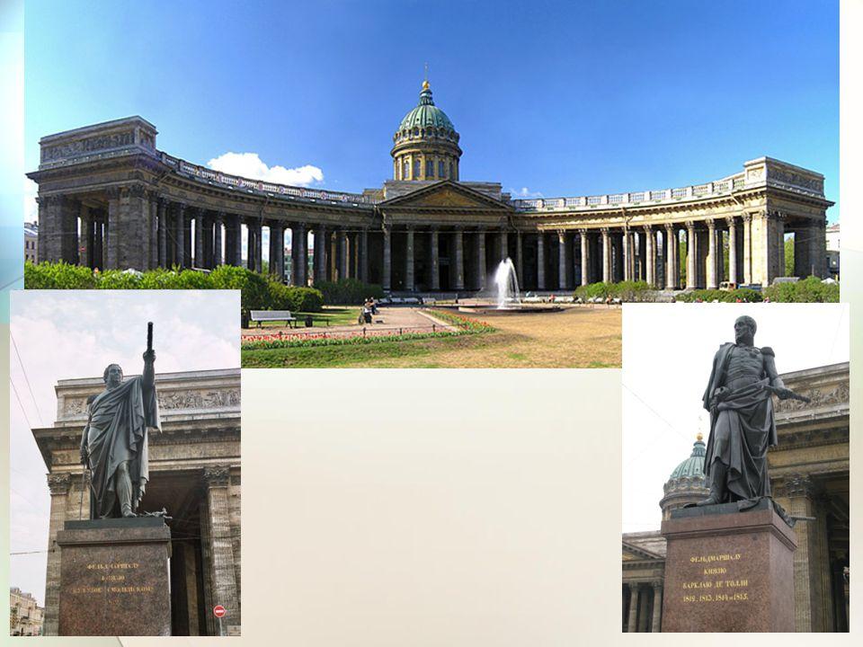 """Az orosz építészet 1830-as évektől  A monumentális építészet válsága  A magánépületek előtérbe kerülése  A vidéki kúriák építészete  Stilizáció és z eklektikus (""""orosz ) stílus"""